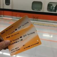 結婚30周年旅行 第一弾 台湾、香港旅行 3日目 その1 台湾高速鉄道に乗って台中へ