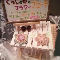 11月27日所沢ミューズホール、ありがとうございました!! ( その2)