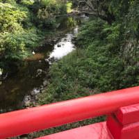 やっと見つけた赤い橋