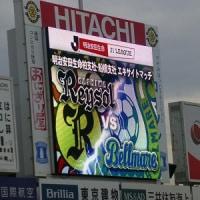 J1リーグ2016 湘南ベルマーレ 柏レイソル戦(アウェー)1stステージ最終戦!