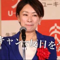 【KSM】桜井誠 きまぐれ オレンジ☆ラジオ ~ 「日本死ね」は流行語? ~ 2016年12月4日 日本第一党