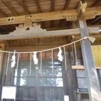 産安社(うぶやすしゃ・御岳山)