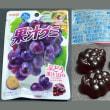 レビュー:果汁グミ(ぶどう)