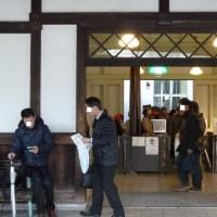京都の旅 京都鉄道博物館 外へ出ました~♪