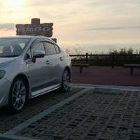 慣らし運転、箱根へドライブ