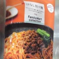 汁なし坦々麺