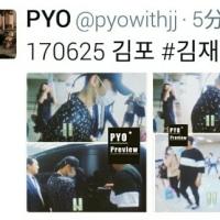 (*゚∀゚*)【pic】170625 ジェジュン