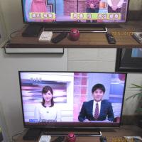 ☆10月20日 〔究極の暇ネタ〕 胸熱! 山口放送(KRY)の美人アナ!!(その54)
