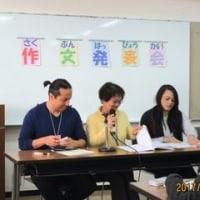 2月13日の日本語学習 作文発表会とコミュニケーションタイム