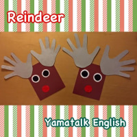 【CLIL】英語de算数は水曜日クラスで12月から導入