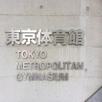 東京体育館で泳いだん!