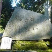俳人杉田久女(考) ~帝国風景院賞金賞受賞~ (38)