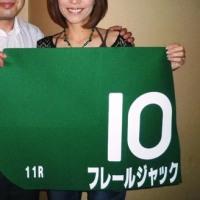 ラジオNIKKEI賞~フレールジャックに続け!セダブリランテス!!