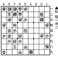 将棋2016-5-①