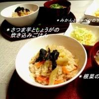 〇ぴーのまねまねクッキング  304(ぶり料理)