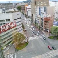 熊本市の眺め