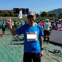2017ぎふ清流ハーフマラソン
