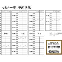 6月1日(木)は施設受付開始日です