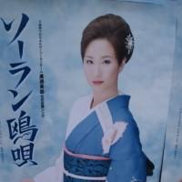 椎名佐千子ちゃん