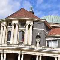 ハンブルク大学の紹介