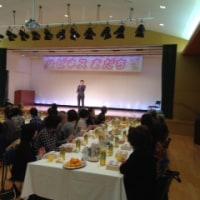 第9回ハピネスあだちボランティア感謝の集いを開催しました。