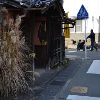 路地歩き 2
