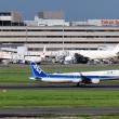 羽田空港でのひと時 PARTⅡ