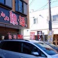 「覿・麺(てきめん) 名古屋植田店」天白区 3rd