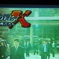 第三期2月度赤松政経塾