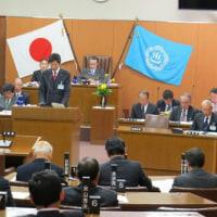 平成29年熱海市議会2月定例会第1日目。