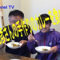 俳優、榊原利彦さんの手作りのカレーを食べる!