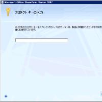 SharePoint 2007 �� Windows 2008 Server R2 �˥��ȡ��뤹����