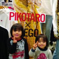 長男と次男とピコ太郎