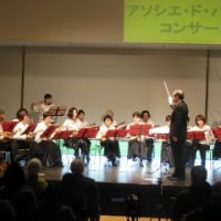 アソシエ・ド・パンドラ コンサート2016
