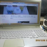 【パソコンが壊れるか修理屋さんが断るか?】パソコンをばらし基盤にAg-power5塗布し静電気対策を確かめます。
