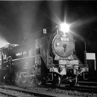 私の昭和鉄道遺産 その31  夜の機関区