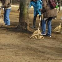 お掃除会の報告です。 次回は4月2日(日)