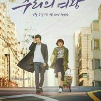 (追加)クォン・サンウ   チェ・ガンヒ主演『推理の女王』 🎬~My Love KBSのFBカバー写真がまた変わってたよ~(^-^;💦