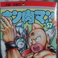 キン肉マン 〜57th〜