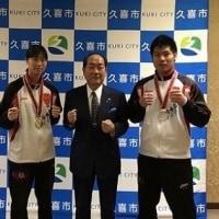 がんばれ!!平成国際大学ボクシング部