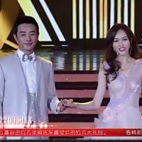2017の中国ドラマ演劇賞を見て一つ単語を覚える