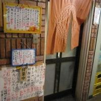 三原@銀座に行きました。12/29