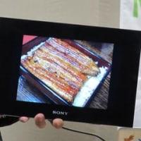 「動画と写真でつながろう!」デジタルライフを考えるブロガーミーティングに参加してきました