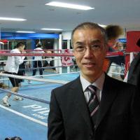 長谷川穂積さん、お疲れさん! champion of the world who I have met expressed his retirement yesterday