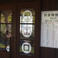 単線の電車の旅  (粟生線から北条鉄道)