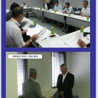 2016.10.28島根・松江 島根支部拡大役員会を開催