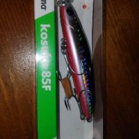 【つぶやき】kosuke85f買ったよ