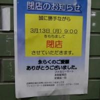 駅の売店は、費用対効果で考えないでほしい。