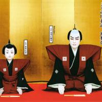 市川右近をゲストにお迎えして!! 中央区民カレッジ歌舞伎ものしり講座 28年秋季