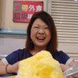 辛發亭でマンゴーかき氷